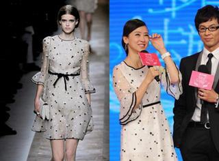 除了唐嫣之外 刘亦菲张靓颖董卿都穿过山寨服装
