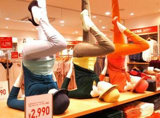 日本店员脑洞太大,把假人模特都玩坏了