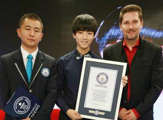 少年強則中國強 TFboys王俊凱破吉尼斯紀錄