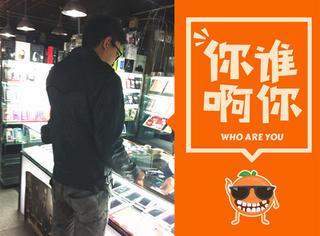 【你谁啊你】猜猜TA是谁: 他被指变化大,隆鼻削下巴变帅气