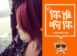 【你谁啊你】猜猜TA是谁:她是习大大唯一点名提过的流行女歌手