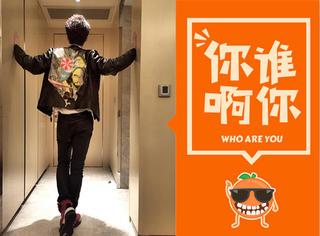【你谁啊你】猜猜TA是谁:被指长的太娘 他回应自己是北京纯爷们