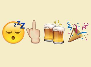 看微信表情猜历史 7个测试看你有多了解emoji