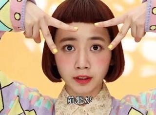刘海剪多了是灾难?NO!现在流行刘海剪过头
