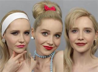 2分钟看懂俄罗斯女性100年妆容演变史