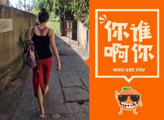 【你谁啊你】猜猜TA是谁:她曾被爆出轨 前夫嫖娼被拘