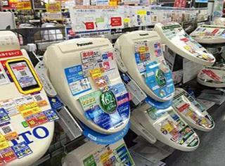 马桶设计大赛 终于知道日本人为啥到哪儿都要带厕所了