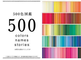 集齐这500支铅笔 人生都升华了