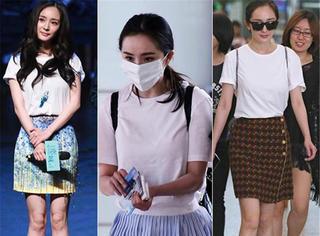 杨幂告诉你夏天只要一件白T恤 无印花无logo的那种