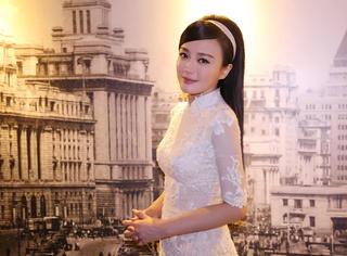 秦岚生日趴变身旧上海旗袍美女,她和姐妹团可真会玩