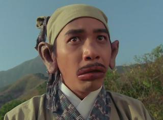 重温搞笑经典《东成西就》 不装逼!一起嗨!