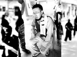 那个在伊拉克被抓的中国年轻人