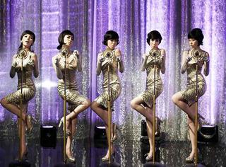 这个韩国女团从巅峰到谷底 你一定记得她们的《Nobody》