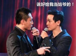 刘烨,你给诺一定了那么多娃娃亲,吴彦祖造吗?