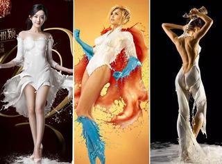 溅奶装,三个版本让你看看审美的重要性!