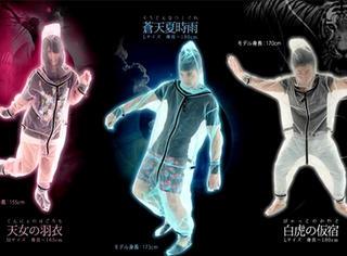 """日本人真能搞,这回他们发明了""""防蚊超人连体衣"""""""