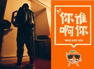 【你谁啊你】猜猜TA是谁:他曾给某韩国男星单膝跪地颁奖 掀起轩然大波