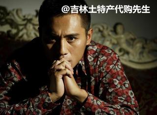 看完刘烨改名逗逼史 小伙伴们简直笑劈了腿