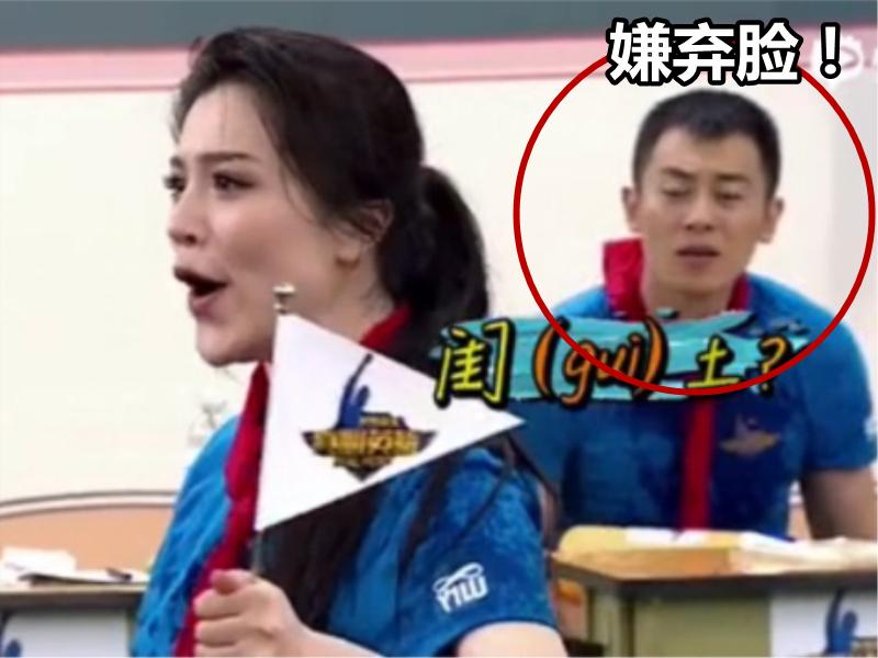 """即使你是刘翔前妻,也不能把鲁迅的""""闰土""""说出""""闺土"""""""