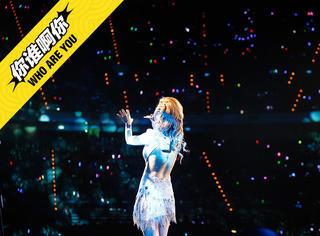 【你谁啊你】猜猜TA是谁: 她出新歌深陷抄袭门 被翻出耍大牌黑历史