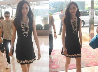 唐嫣黑色短裙又瘦又美 大长腿尽显女神范儿