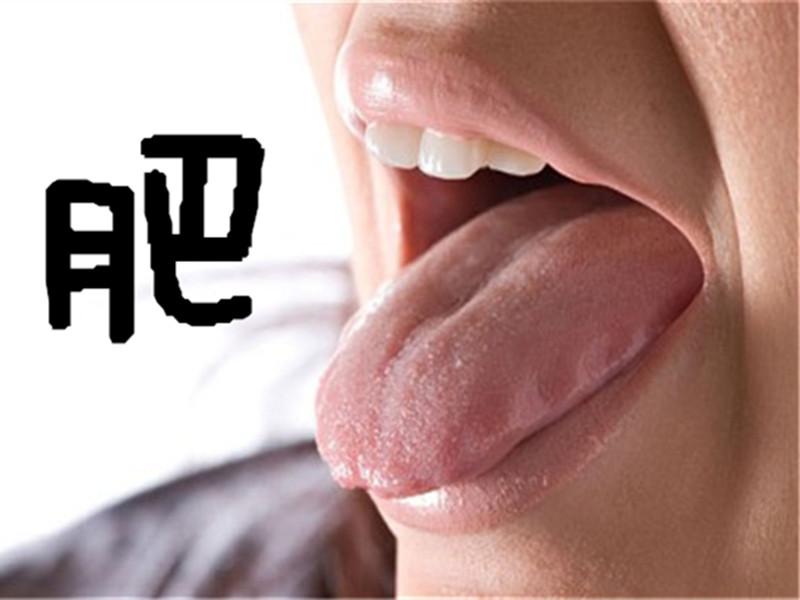 科学家发现第六种味道:肥味儿!