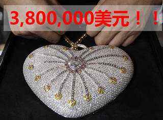 TOP10全球最最...贵的包包
