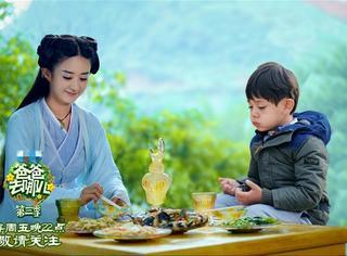 娱乐小报 | 爸爸2遇上花千骨 黄渤早年脸蛋不输杨洋