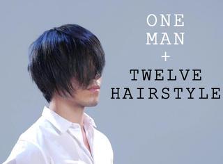 1个男人尝试12种最火发型 你猜都长啥样?