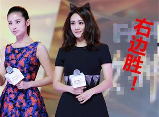 《女神的新衣》发布会 | 为啥颖儿锁骨放鸡蛋也没影响我看辣妈刘芸?