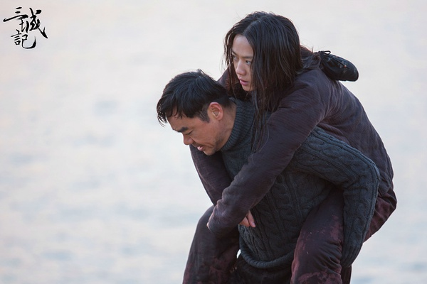 """刘青云""""一生一世""""告白汤唯,《三城记》最暖宣言预告曝浪漫情话"""