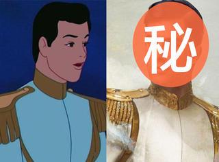 当迪士尼王子照进现实,个个都是颜值爆表的顶级男模