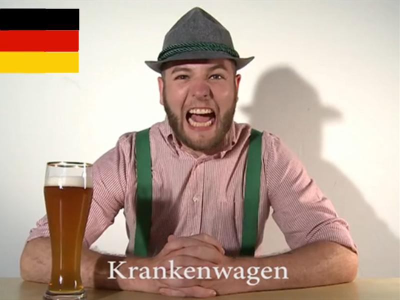 看了德语和其他语言的发音比较后,笑劈叉了