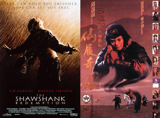 电影史上最神奇的一年:1994