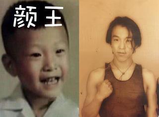 黄渤旧照帅哭 | 孙红雷笑了:看我的年少轻狂帅!