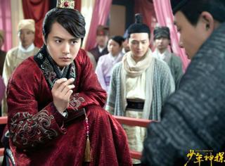 """""""最帅元芳""""马天宇出演剧版《幻城》,不过元芳你怎么看?"""