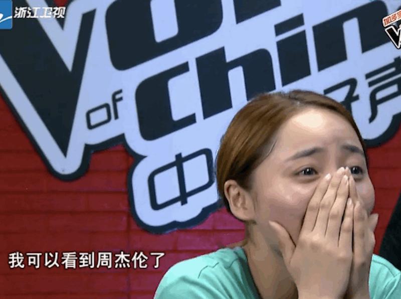 好声音黄恺现场深情求婚 女票:啊啊啊!我可以看到周杰伦了!