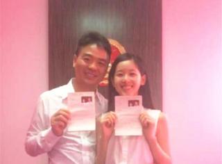 奶茶妹妹和刘强东领证啦!快去看看,京东今天打折吗?