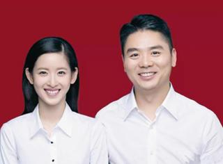 奶茶妹妹跟刘强东领证了,你未来的TA可能还在玩泥巴呢!
