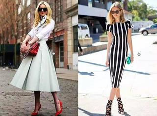 根据身材选裙子,真的很重要!