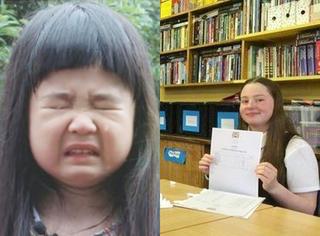 苏格兰学生都被这道高考题难哭?来跟我们的高考比比