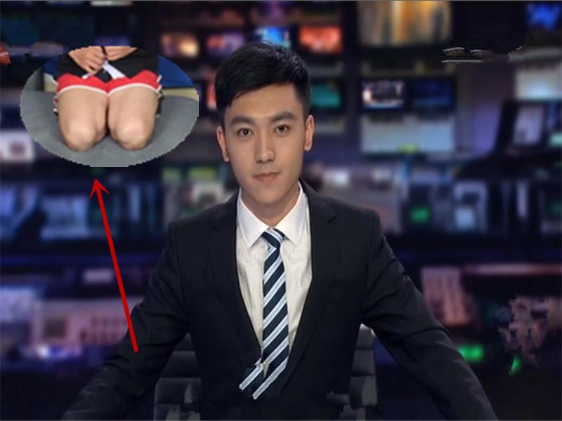 西装配裤衩 央视帅主播原来是这么播新闻的......