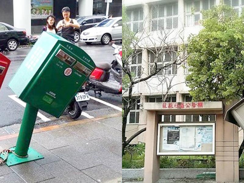 继台北最萌邮筒后 台南又惊现最萌站岗亭