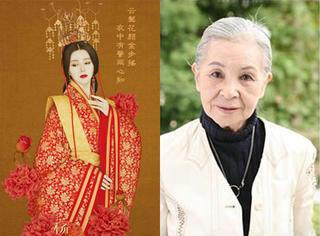 杨贵妃戏服那么美,竟是一个外国老太太缝制的