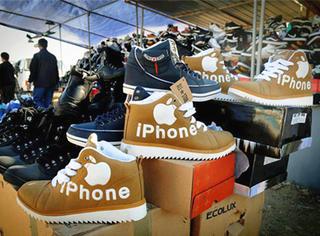 苹果手机推出运动鞋!?这些神级山寨货让人不得不服