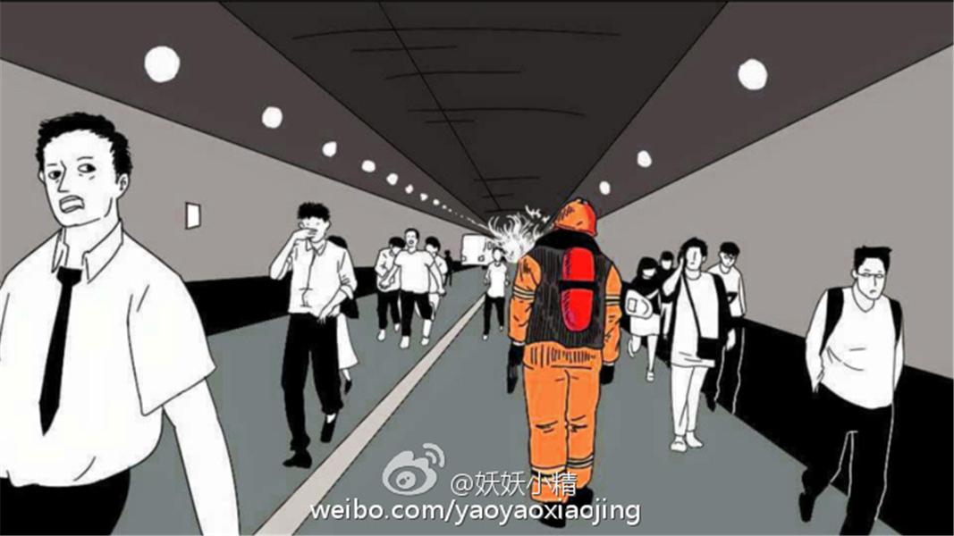 天津消防战士加油 | 漫画:世界上最帅的逆行!