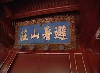 中国历史上最有名的8个错别字,为啥写错了也没人敢说