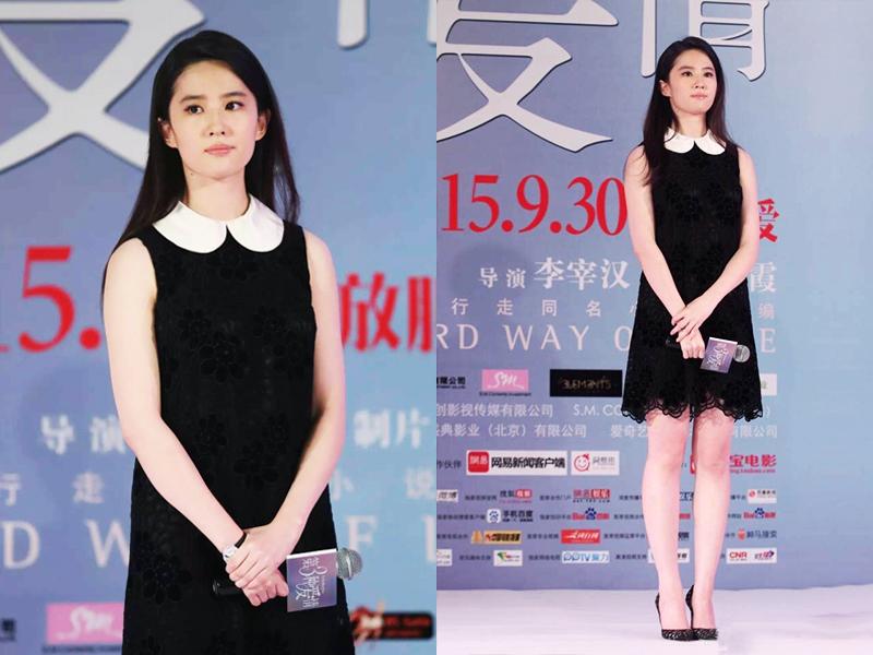 今天她最美 | 刘亦菲 小黑裙是最庄重的默哀