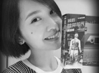 杨丞琳晒专辑被批不关心天津,她说搞清楚状况再喷!