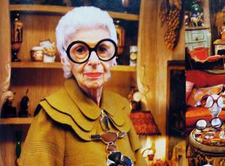 涨姿势| 当你93岁时,你还能像她一样时髦吗?